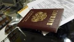 паспорт и штраф