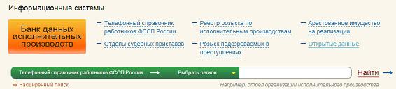 кнопка информационной системы