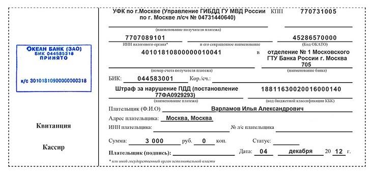 Яндекс.Деньги: Детали платежа