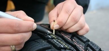Определить глубину шины