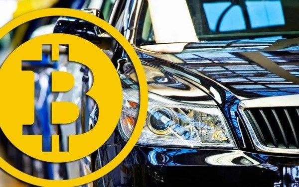 Можно ли купить машину за биткоины?