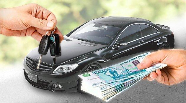 Правильная продажа автомобиля