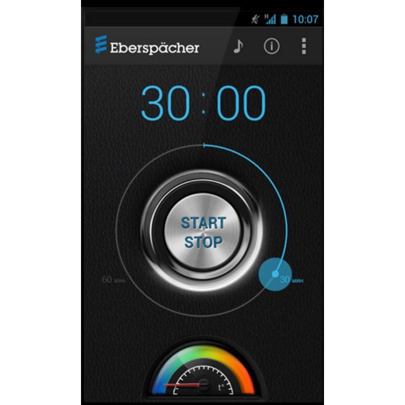 Мобильное приложение – отличное решение для простого и быстрого управления