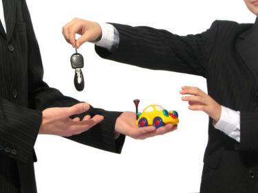 Переоформление автомобиля без снятия с учета