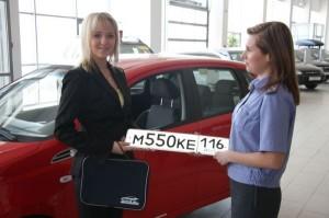 Временная регистрация автомобиля