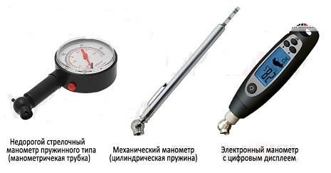 Измерять давление в шинах