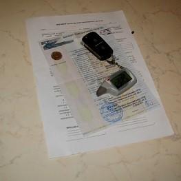 Договор купли-продажи автомобиля. Бланк 2016 г, образец
