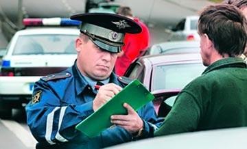 Штраф за повторное нарушение