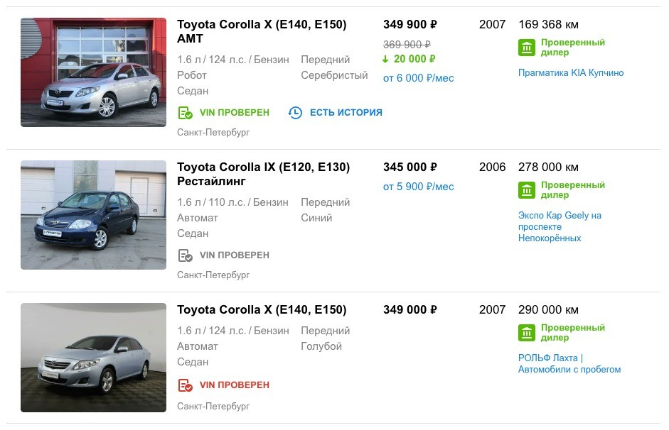 Какую машину купить за 350 тысяч рублей в 2019 году?