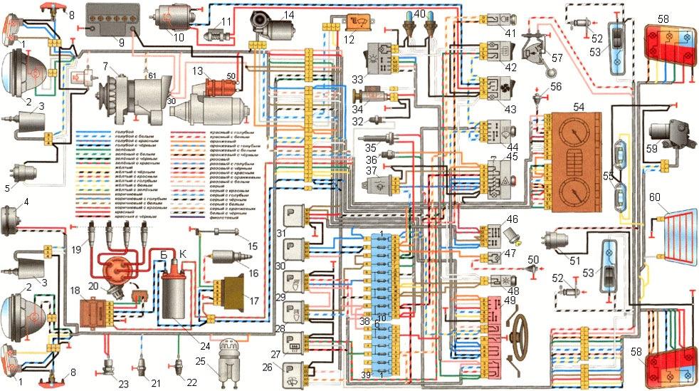 sxema-elektroprovodki-vaz-21213