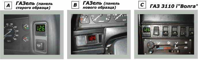 sxema-elektroprovodki-na-gazel-405
