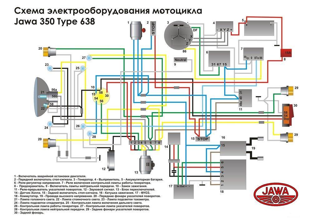 sxema-provodki-yava-12-v